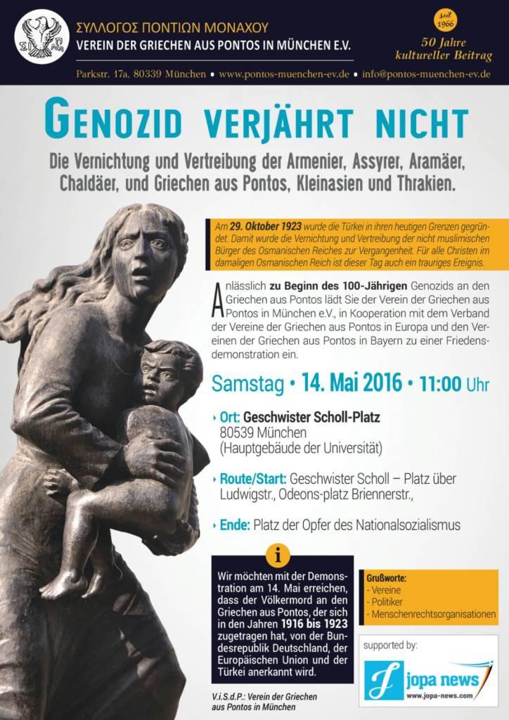 Γενοκτονία genozid